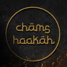 Chams Hookah